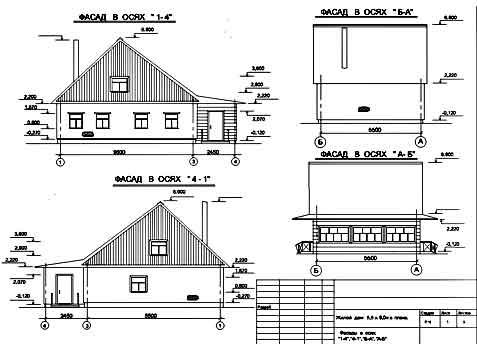 На чертежах имеется план дома,
