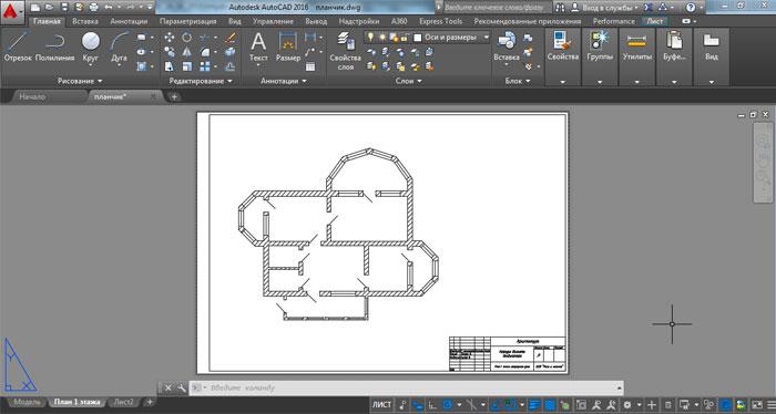 Autocad Plant 3D Учебник