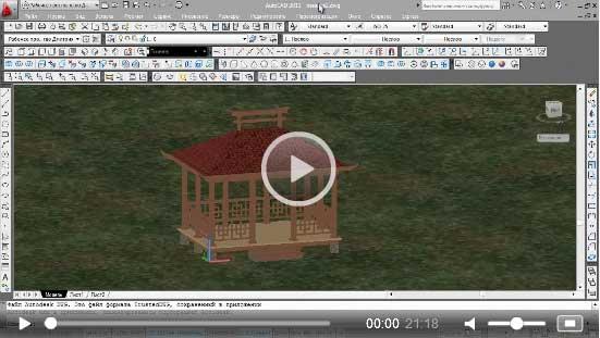 Видео уроки черчения autocad